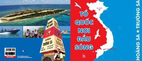 to quoc